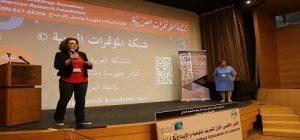 المؤتمرات العربية
