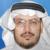 الصورة الرمزية لـ د. محمد بن حسين الحارثي الشريف